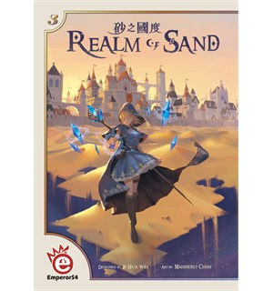 Realm of Sand Brettspill