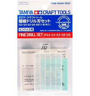 Borsett Fine Drill Set 5 bor 0,3-0,8 mm Tamiya