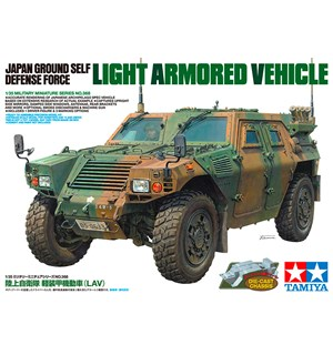 JGSDF Light Armored Vehicle Tamiya 1:35 Byggesett