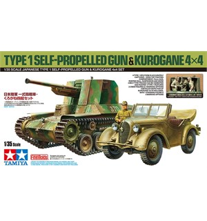 Type 1 Self-Propelled Gun & Kurogane 4x Tamiya 1:35 Byggesett