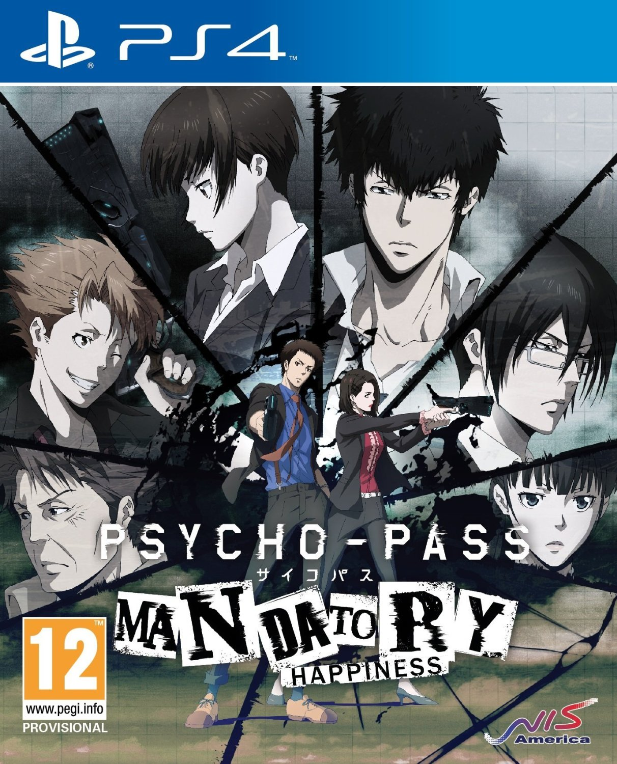 Psycho Pass Mandatory Happiness PS4